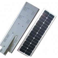 40W integrated solar led street light with motion sensor, all-in-one style, Free shipping